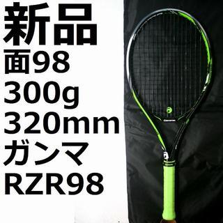 トアルソン(TOALSON)の新品 硬式テニスラケット ガット張上げ込み ガンマ・レイザー98 G2(ラケット)