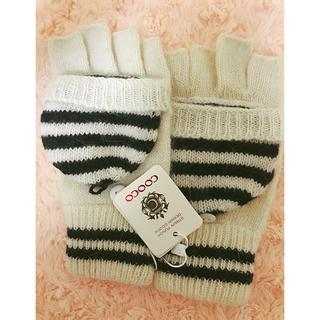 クーコ(COOCO)のcoocoウール🧤手袋🧤未使用品(手袋)