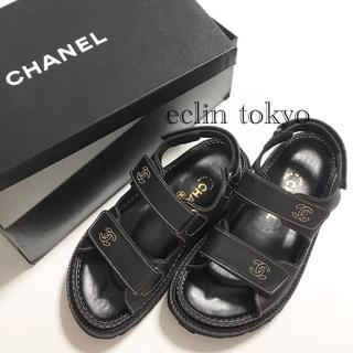 シャネル(CHANEL)のE851とE110の二点セット シャネル サンダル&ブーツ(サンダル)