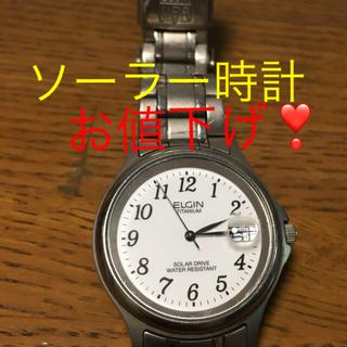エルジン(ELGIN)のメンズ 腕時計 エルジン(腕時計(アナログ))