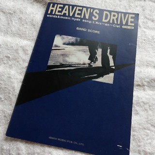 ラルクアンシエル(L'Arc~en~Ciel)のL'Arc~en~Ciel HEAVEN'S DRIVE バンドスコア(ポピュラー)