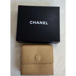 シャネル(CHANEL)のCHANEL  ココボタン Wホック 三つ折り財布 キャビア ベージュ(財布)
