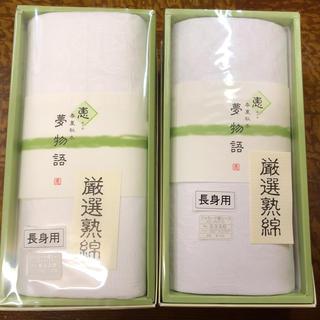 ジャガード織り フラットシーツ 白 (シーツ/カバー)