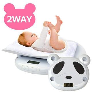 赤ちゃん体重計パンダ(ベビースケール)