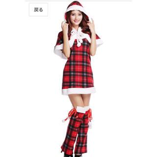 サンタクロース チェック柄 ミニスカサンタ(衣装)