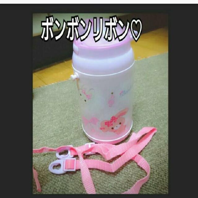 サンリオ(サンリオ)のボンボンリボン☆水筒 キッズ/ベビー/マタニティの授乳/お食事用品(水筒)の商品写真