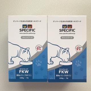 スペシフィック(SPECIFIC)のスペシフィック FKW 猫用 療法食 腎臓 15個(ペットフード)