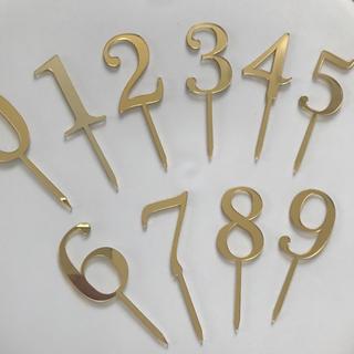 新品 ゴールド 数字 ナンバー  ケーキトッパー  鏡面 0〜9セット(その他)