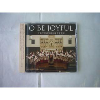 立教学院諸聖徒礼拝堂聖歌隊(立教大学聖歌隊) CD 「O BE JOYFUL」(宗教音楽)