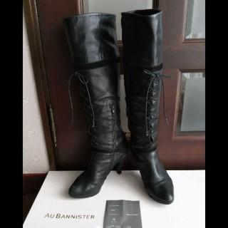 オゥバニスター(AU BANNISTER)のロングブーツ(ブーツ)