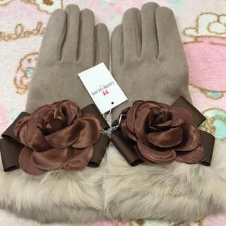 ギャラリービスコンティ(GALLERY VISCONTI)のギャラリービスコンティ・ラビットファー付お花💖&リボンが上品手袋・新品未着(手袋)