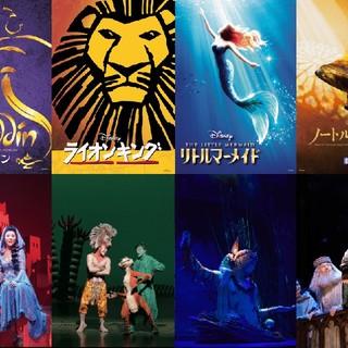 ディズニー(Disney)の劇団四季ギフト(ミュージカル)