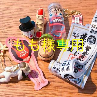 野性爆弾 くっきー ガチャ コンプリートセット(お笑い芸人)