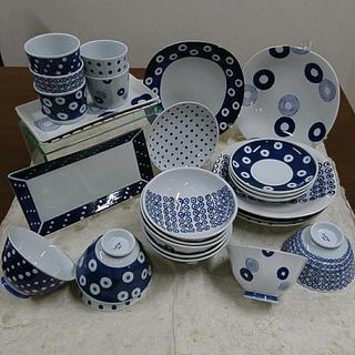 ハサミ(HASAMI)のNEW‼️ 半額以下特別価格‼️ 波佐見焼 藍丸紋28ピースホームセット(食器)
