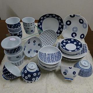 ハサミ(HASAMI)の半額以下特別価格‼️ 波佐見焼 藍丸紋28ピースホームセット(食器)