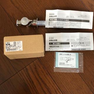 パナソニック(Panasonic)の分岐止水栓 LIXIL LF-3SQ-13F(食器洗い機/乾燥機)
