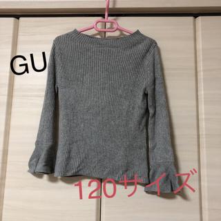 ジーユー(GU)のキッズセーター(ニット)