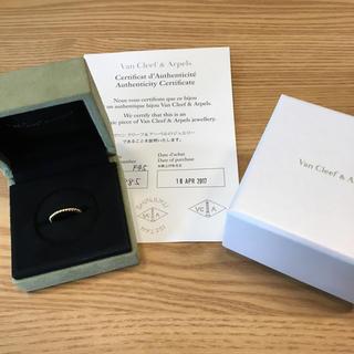 ヴァンクリーフアンドアーペル(Van Cleef & Arpels)のペルレ スモールリング(リング(指輪))