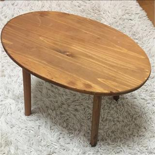 スリーコインズ(3COINS)のSalut! サリュ サイドテーブル 机 ミニテーブル ブラウン インテリア(折たたみテーブル)