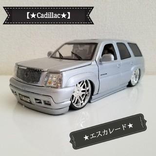 キャデラック(Cadillac)の【Cadillac】エスカレード(1/24)(ミニカー)