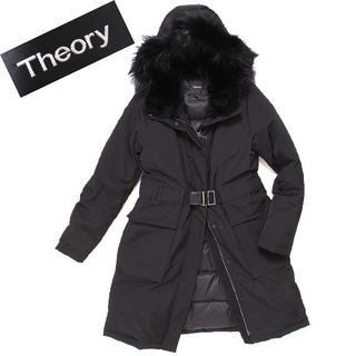 セオリー(theory)のTheory ロング ダウンコート 定価118,800円 P 6309104(ダウンコート)