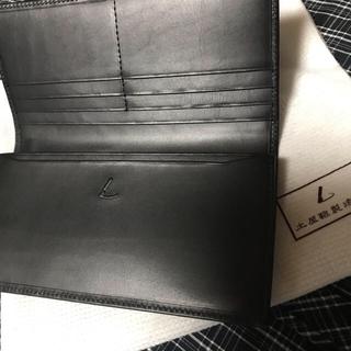 ツチヤカバンセイゾウジョ(土屋鞄製造所)の土屋製作所 ヌメ革 長財布 (長財布)