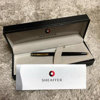 シェーファー(SHEAFFER)のSHEAFFER 黒ボールペン(ペン/マーカー)