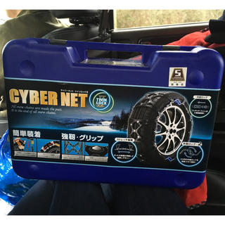 ケイカ(KEiKA)の非金属 車チェーンサイバーネットツインロックIICT10 (装備/装具)