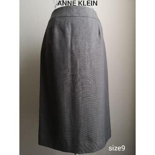アンクライン(ANNE KLEIN)の未使用 ANNE KLEIN 上質シルク混スカート(ひざ丈スカート)