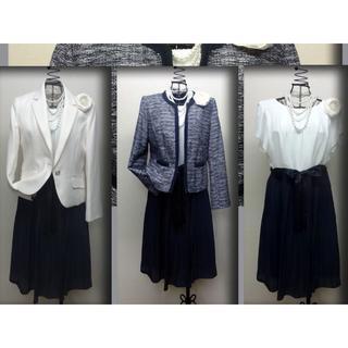 【新品】大きいサイズ 15号紺ツイードAB+白JK 2129(スーツ)