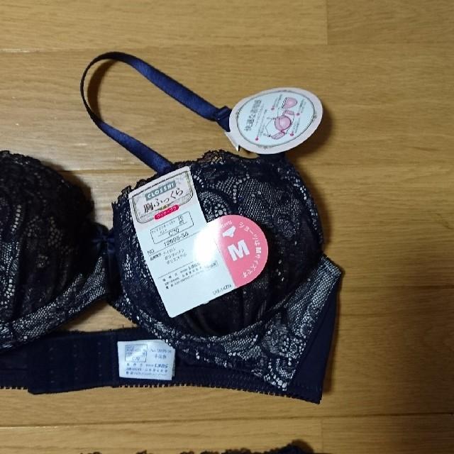 しまむら(シマムラ)のしまむら ブラセット レディースの下着/アンダーウェア(ブラ&ショーツセット)の商品写真