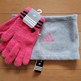 アディダス(adidas)のアディダス(手袋)