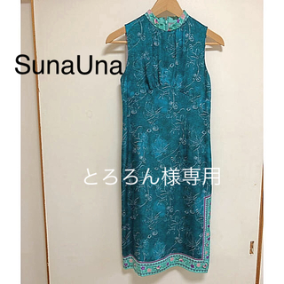 sunauna スーナウーナ ワンピース36