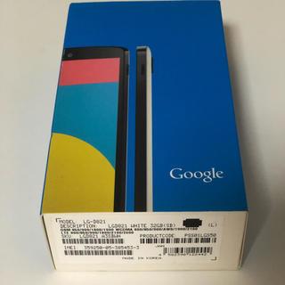 アンドロイド(ANDROID)のGoogle NEXUS5 32GB WHITE 白(スマートフォン本体)