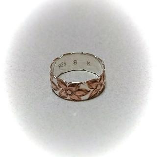 【ハワイアンジュエリー】プルメリアカットアウト2Toneシルバーリング(リング(指輪))
