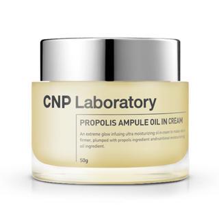 CNP プロポリスアンプル オイルインクリーム