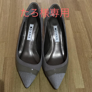 ダイアナ(DIANA)のダイアナ靴  (ハイヒール/パンプス)