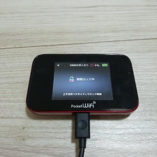 イーエム(e.m.)のポケットwifi GL10P(PC周辺機器)