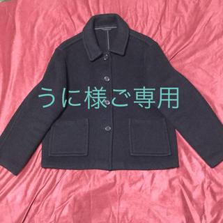 マーガレットハウエル(MARGARET HOWELL)のマーガレットハウエル☆コート☆ショートジャケット☆冬☆黒☆ブラック(ピーコート)