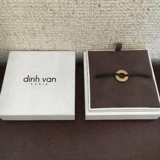 ディンヴァン(dinh van)のdinh van ディン ヴァン コードブレスレット K18YG 1.0g(ブレスレット/バングル)