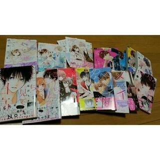 ☆少女漫画☆まとめ売り☆(少女漫画)