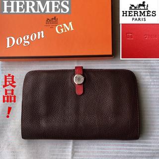 エルメス(Hermes)のHERMES/エルメス ドゴンGM バイカラー 長財布トゴ ショコラ□L刻印(長財布)