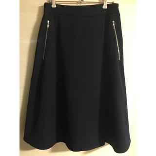 デミルクスビームス(Demi-Luxe BEAMS)のTHE IRON スカート ビームス取り扱いあり(ひざ丈スカート)