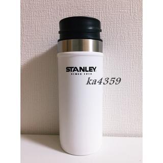スタンレー(Stanley)の送料込●新品スタンレー Adventure Mug白(食器)