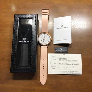 クリスチャンポー(CHRISTIAN PEAU)の正規品 christian paul(腕時計)