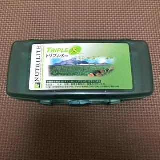 アムウェイ(Amway)のサプリメントケース BIGサイズ(小物入れ)