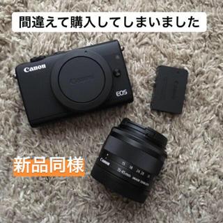 キヤノン(Canon)の 価格要相談※Canon / EOS M100 ( Black ) (ミラーレス一眼)