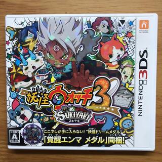 ニンテンドー3DS(ニンテンドー3DS)の329.妖怪ウオッチ3  スキヤキ  データ有り(家庭用ゲームソフト)