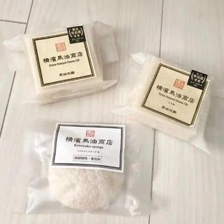 ソンバーユ(SONBAHYU)の横濱馬油商店 馬油石鹸セット(ボディソープ / 石鹸)
