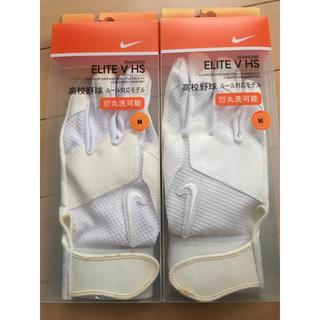 ナイキ(NIKE)の[訳あり]NIKE ナイキ   バッティンググローブ 両手 手袋  未使用保管品(グローブ)